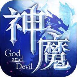 神魔战迹-经典动作游戏
