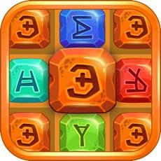 Activities of Rune Master Match3 Game