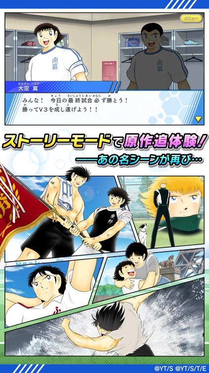 キャプテン翼 ~たたかえドリームチーム~ screenshot-3