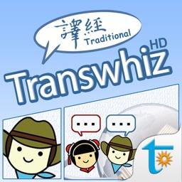 Transwhiz English/Chinese (traditional) for iPad