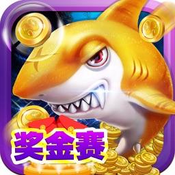 联网捕鱼-捕鱼大亨最爱的达人捕鱼游戏