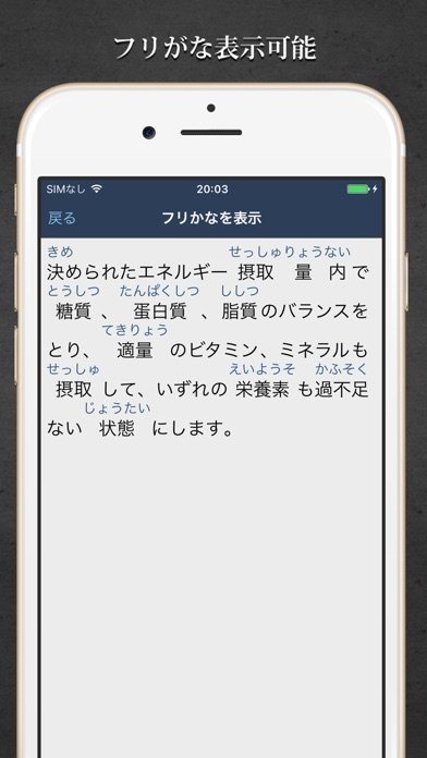 Transwhiz 日中(繁体字)翻訳/辞... screenshot1