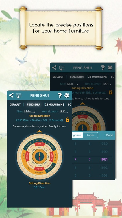 Chinese Compass Feng shui screenshot-0