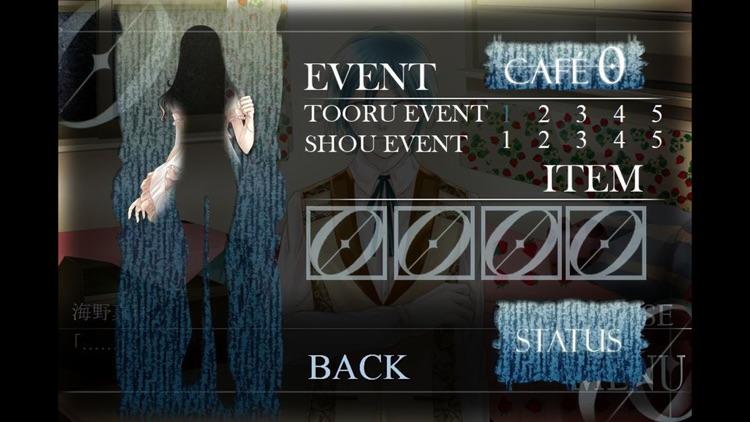 カフェ・ゼロ〜溺れた人魚〜ライト版 screenshot-4