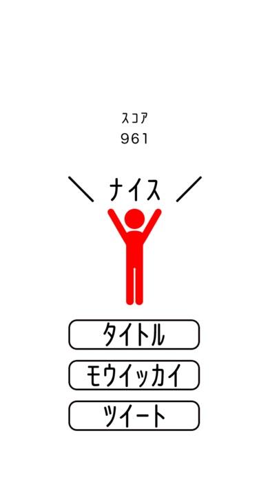 ワタシ ヲ (デキルダケ ギリギリデ) マモッテ ScreenShot1
