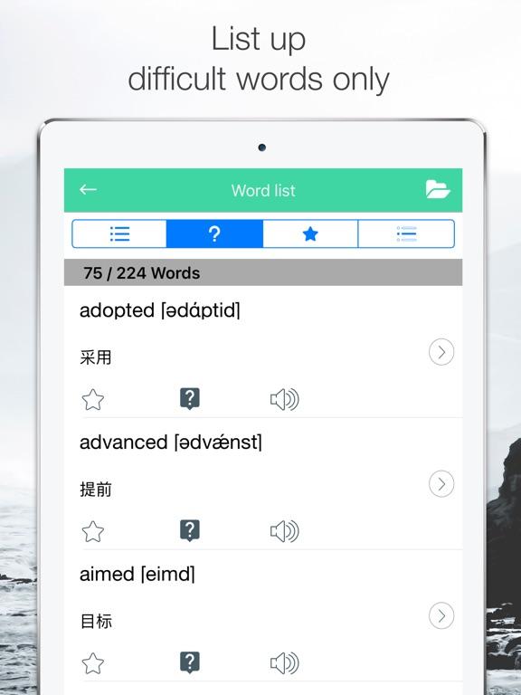 DalRead English Pro Screenshots