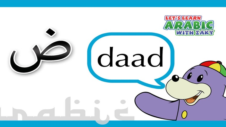 Let's Learn Arabic with Zaky screenshot-3