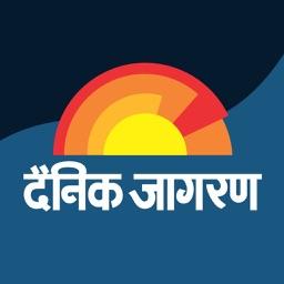 Hindi News- India Dainik Jagran