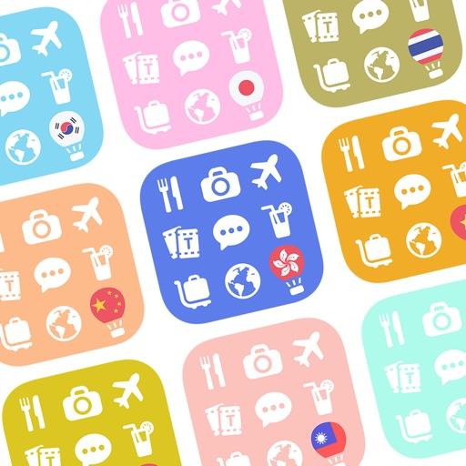 Unlock 9 Asia Pacific Languages 500 (Travel)