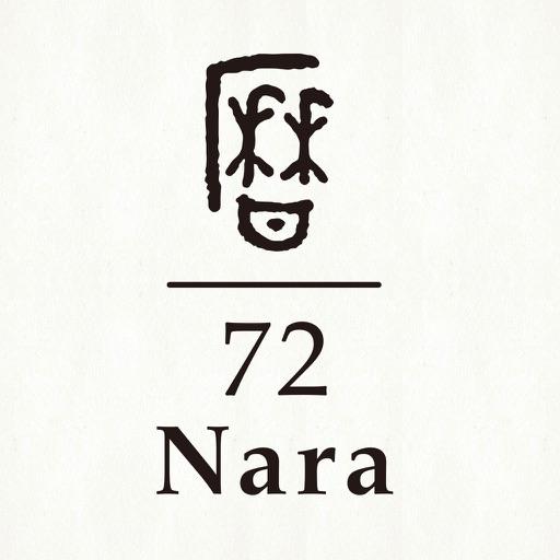 奈良こよみ
