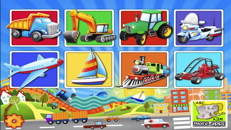 Trucks and Things That Go Vehicles Puzzle Game screenshot-4