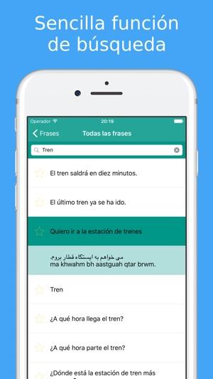 Aprender A Hablar Persa Palabras Y Frases En App Store