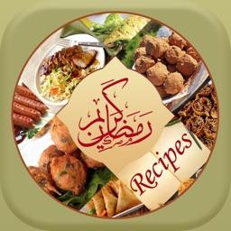 Ramadan Recipe and Ramazan wallpapers