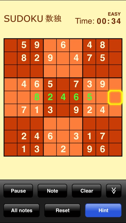 Sudoku (Free) screenshot-3
