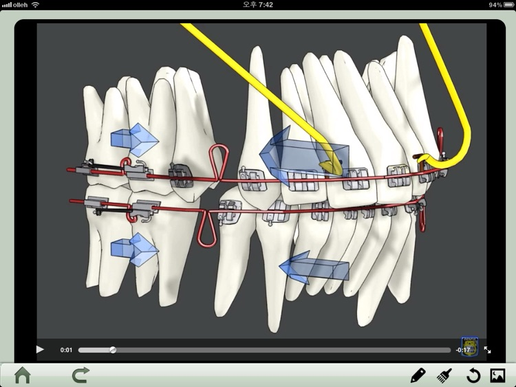 Dental iClinic screenshot-3