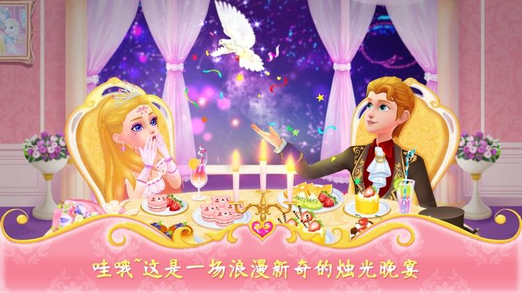 恋爱日记-公主、王子的甜蜜约会 screenshot-3