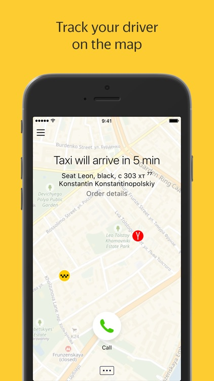 Yandex.Taxi — order taxis online screenshot-3