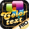 Pimp My Text PRO – Send Color Text Messages with Emoji 2