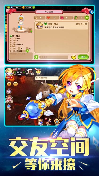七月恋战姬:异次元浪漫RPG screenshot-4