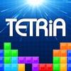 TETRiA (テトリア) - 最強のブロック パズル ゲーム
