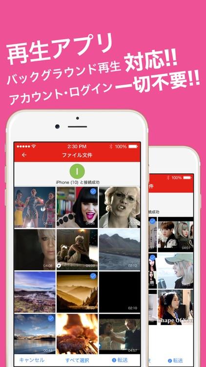 Movie Clips-動画保存!バックグランド再生もできる人気アプリ