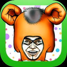 Activities of Bongo Bear