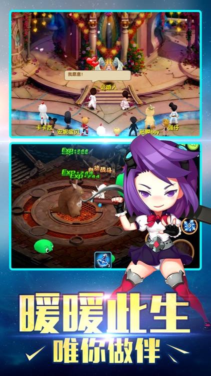 七月恋战姬 screenshot-3