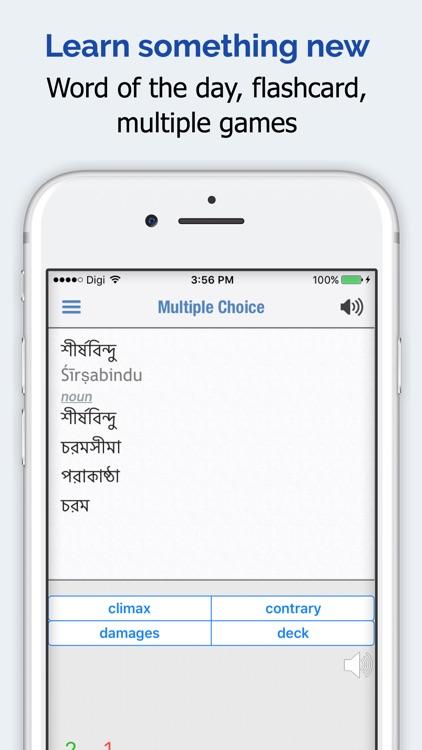 Bangla Dictionary Elite screenshot-4
