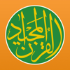 Quran Majeed - Pakistan Data Management Services