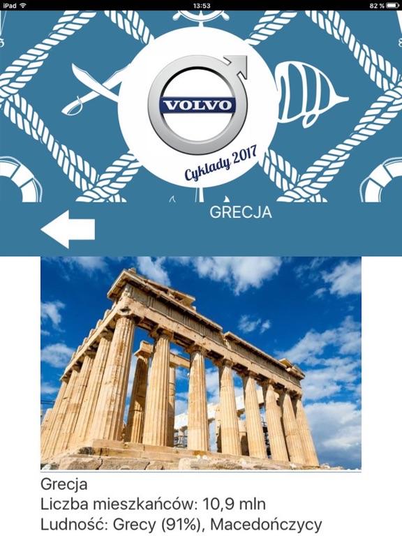 Grecja Cyklady 2017 screenshot 7