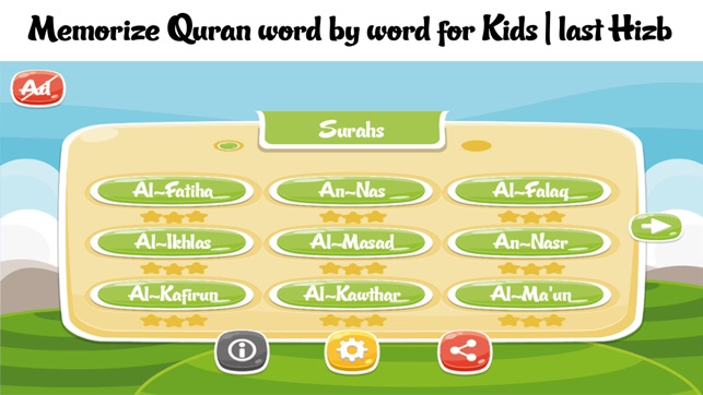 Memorize Quran word by word for Kids   last Hizb on the App