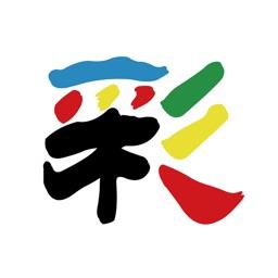 万彩彩票-中国体育彩票一站式投注平台