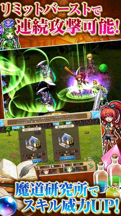 RPG ブランドルの魔法使いのスクリーンショット3