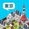東京ツクール ver.2 - 街づくり×パズルアイコン