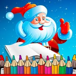 Weihnachtsbilder Italienisch.Weihnachtsbilder Zum Anmalen Im App Store