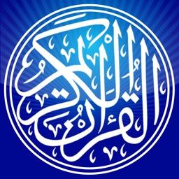 iTajweed Quran for iPad