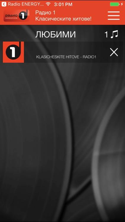 Radio 1 BG screenshot-4