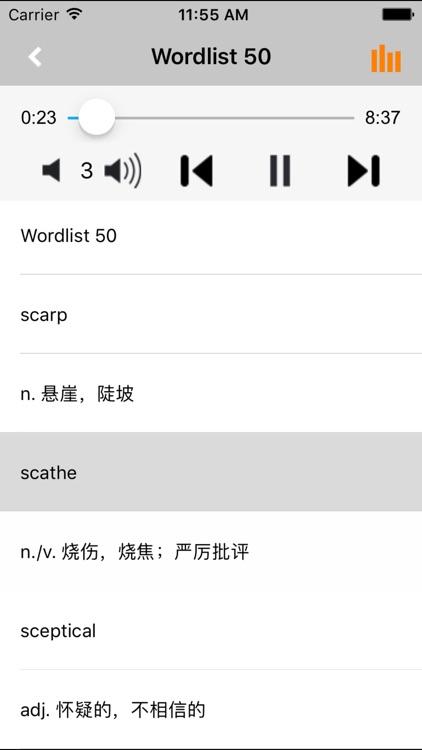 GRE词汇精选专业版 -背单词红宝书 screenshot-4