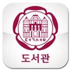 덕성여대 모바일 학생증 icon