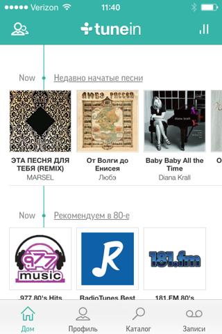 TuneIn Pro - Radio & Sports screenshot 4