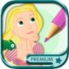 长发公主涂色儿童画画游戏(3-6岁宝宝早教绘画涂手简书涂鸦画板软件) - 高级版