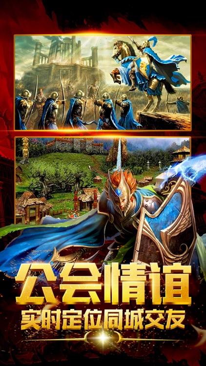 死灵法师崛起 - 英雄无敌系列挂机手游 screenshot-3