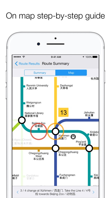 Beijing Subway MTRC Map and Route Planner screenshot-3