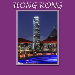Hong Kong Offline Map Tourism Guide