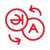 Website Translator for Safari - iPhoneアプリ