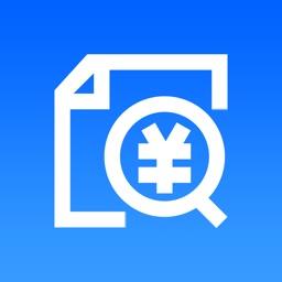 发票云管家-中建八局广西公司发票管理app