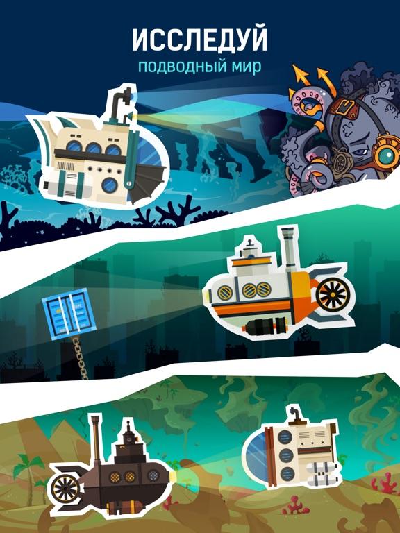Игра Батискаф: Подводные Корабли