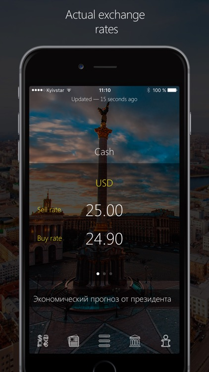 iKursPro-Currency converter UA