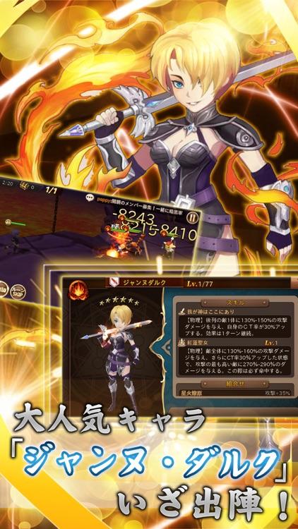 クロノスブレイド screenshot-4