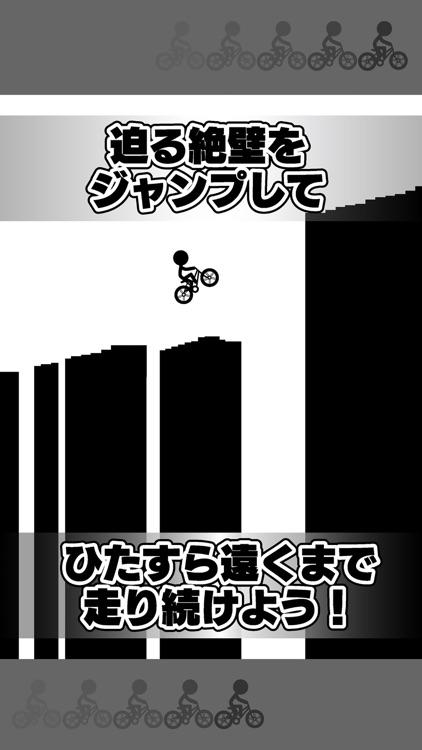 元祖チャリ走 screenshot-3
